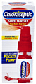 Chloraseptic Pocket Pump Spray 0.67 fl oz Cherry